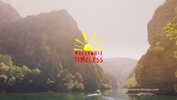 Видео спот за Македонија